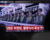 رژه سحرگاه ارتش کره شمالی در حضور کیم جونگ اون (4)