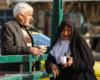 به مناسبت روز جهانی سالمندان