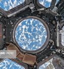 داخل ایستگاه فضایی بین المللی